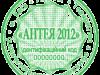 Антея-2012