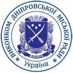 Тендер для Горсовета Днепропетровска