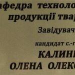 Табличка офисная металлическая